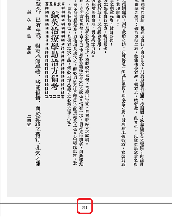 Compilation of Chinese Medicine Periodicals Online, 1897-1952 — Brill