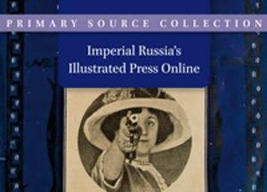 Imperial Russia's Illustrated Press Online