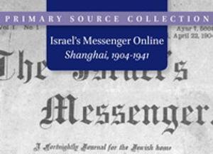 Israel's Messenger Online