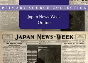 Japan News-Week Online