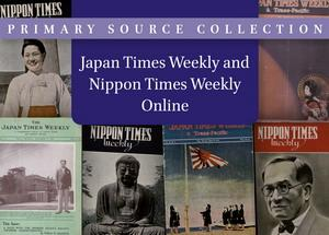 Japan Times Weekly and Nippon Times Weekly Online