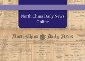 North China Daily News Online