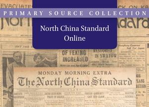North China Standard Online