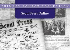 Seoul Press Online
